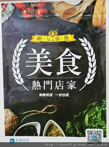 星大王甜品專賣 (13).jpg