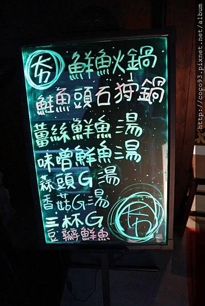 麻吉屋 (10).JPG