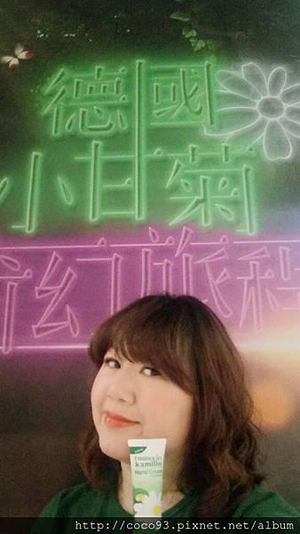 德國小甘菊奇幻旅程新品發表會 (1).jpg