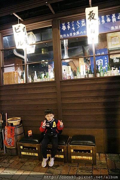 町燒酒食 (4).jpg