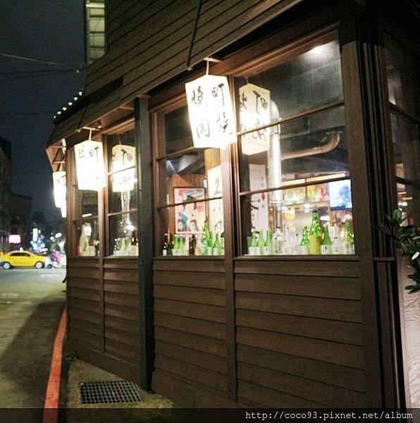 町燒酒食 (6).jpg
