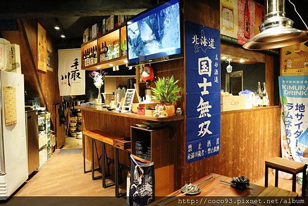 町燒酒食 (16).JPG