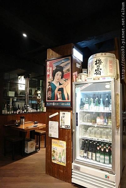 町燒酒食 (17).JPG