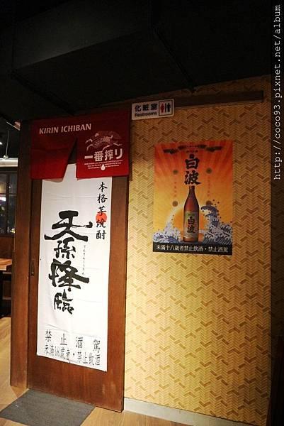 町燒酒食 (23).JPG
