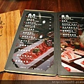 町燒酒食 (32).JPG