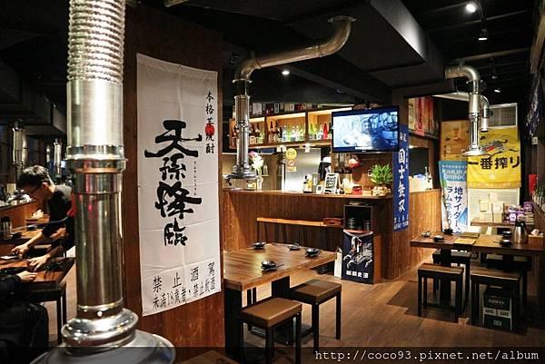 町燒酒食 (66).JPG
