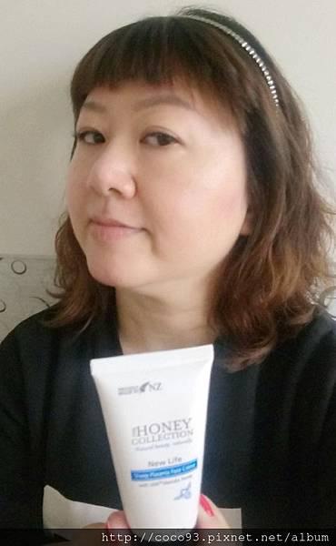 盧卡蜂療奇肌美肌胎盤素女神霜 (8).jpg
