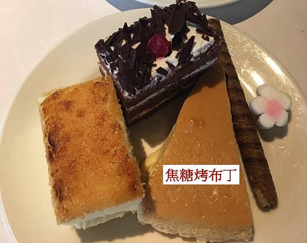 台中日光溫泉會館 122
