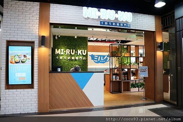miruku-十勝牛奶鍋專門店 (1).jpg