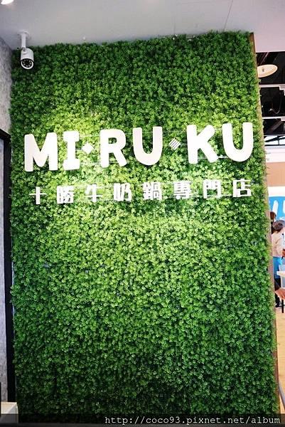 miruku-十勝牛奶鍋專門店 (4).jpg