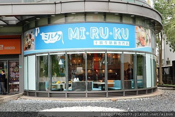 miruku-十勝牛奶鍋專門店 (13).jpg
