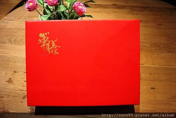 華膳空廚台式經典花生滷豬腳 (331).JPG