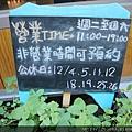 食作樂草莓季甜點手作體驗 (2).jpg