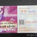 GrilBoss-Kacey美甲 (2).jpg