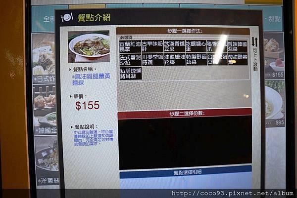 麵十三板橋金門店 (55).jpg