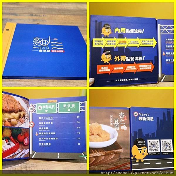 麵十三板橋金門店 (87).jpg