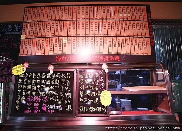 北投龜山島海鮮料理 (14).jpg