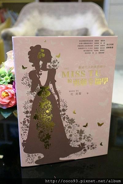IVC Miss Tu的勇敢幸福學 (1).jpg
