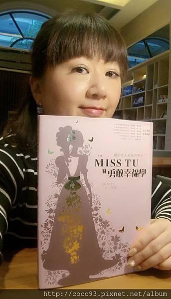 IVC Miss Tu的勇敢幸福學  (2).jpg