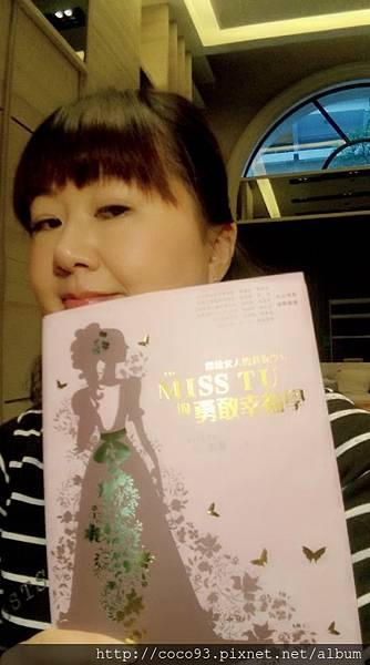 IVC Miss Tu的勇敢幸福學  (4).jpg