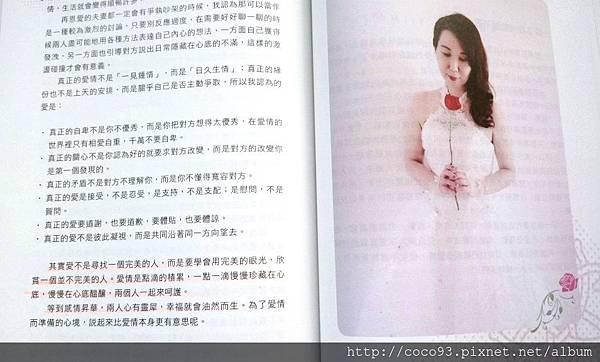 IVC Miss Tu的勇敢幸福學  (11).jpg