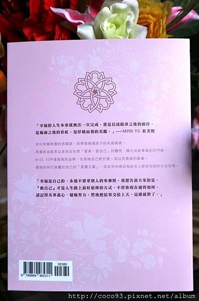 IVC Miss Tu的勇敢幸福學  (18).jpg