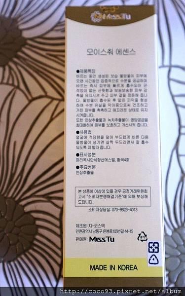 IVC Miss Tu的勇敢幸福學  (20).jpg
