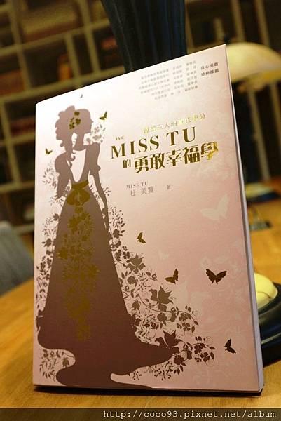 IVC Miss Tu的勇敢幸福學  (23).jpg