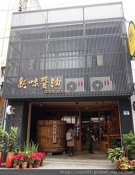花蓮新味醬油市區導覽小旅行 (1).jpg