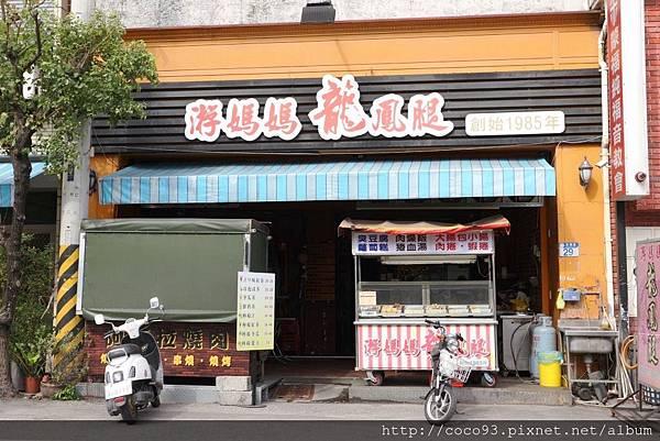 花蓮新味醬油市區導覽小旅行  (38).jpg