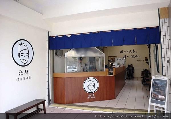 花蓮新味醬油市區導覽小旅行  (39).jpg