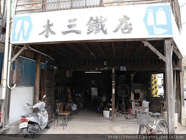 花蓮新味醬油市區導覽小旅行  (40).jpg
