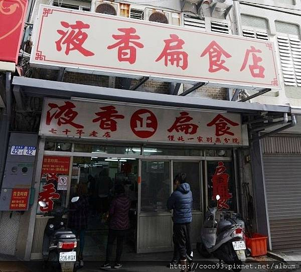 花蓮新味醬油市區導覽小旅行  (41).jpg