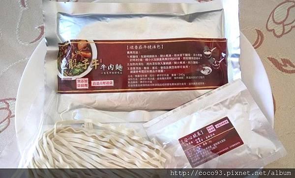 匠骰子牛牛肉麵 (17).jpg