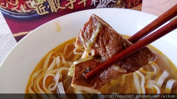 匠骰子牛牛肉麵 (24).jpg