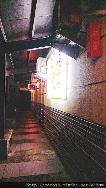 金湧泉溫泉汽車旅館湯屋 (12).jpg