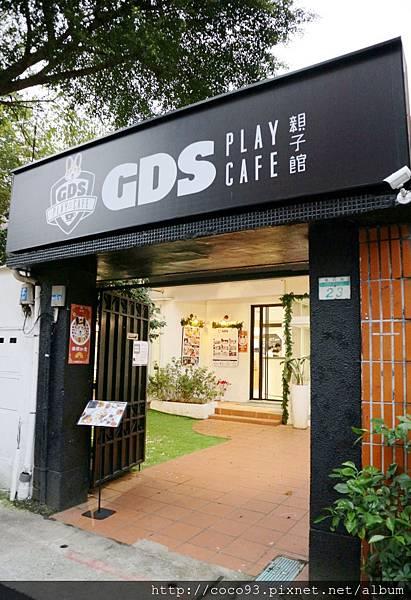 GDS Play 親子館 (1).jpg