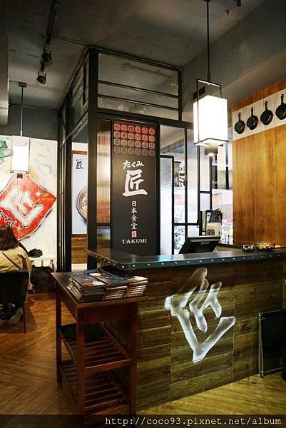 匠日本食堂 (14).jpg