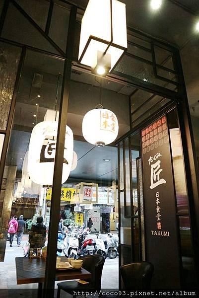 匠日本食堂 (27).jpg