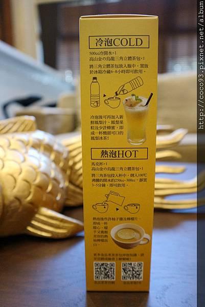 金品高山金の烏龍茶 (4).jpg