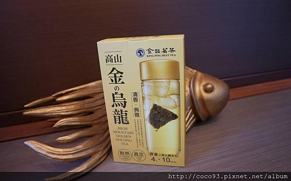 金品高山金の烏龍茶 (6).jpg