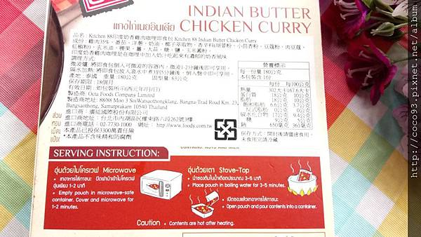 Kitchen 88泰式即食包 Rauch果汁 (6).JPG