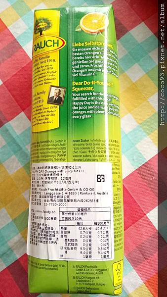 Kitchen 88泰式即食包 Rauch果汁 (15).JPG