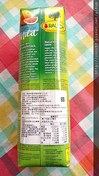 Kitchen 88泰式即食包 Rauch果汁 (18).JPG