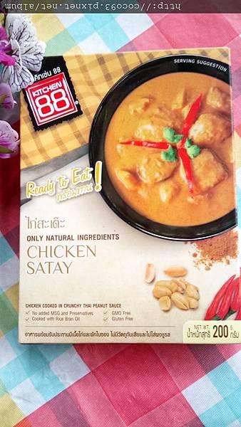Kitchen 88泰式即食包 Rauch果汁 (26).JPG