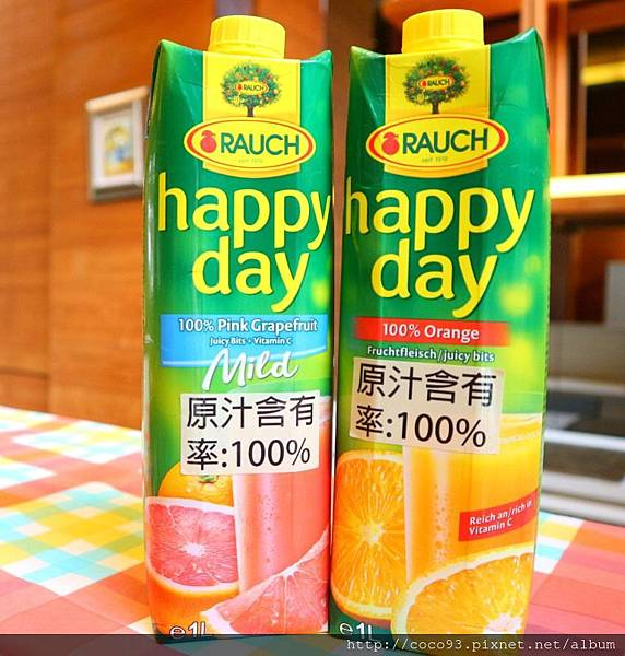 Kitchen 88泰式即食包 Rauch果汁 (35).JPG