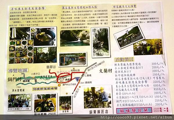 花蓮微旅行 111 (1).JPG