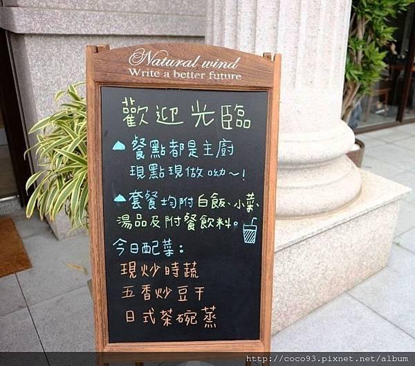 茶自點桃園高鐵站前店 (2).jpg