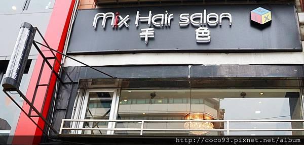 Mix Hair Salon千色髮藝 (1).jpg