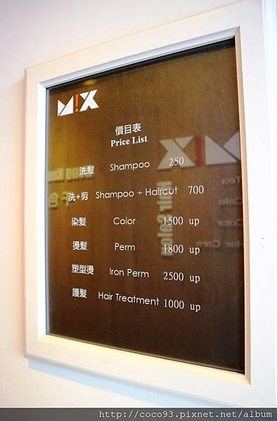 Mix Hair Salon千色髮藝 (3).jpg